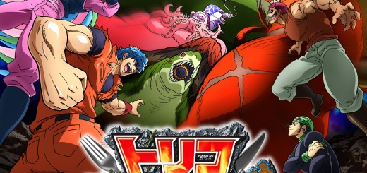 Toriko_Ultimate_Survival_Cover