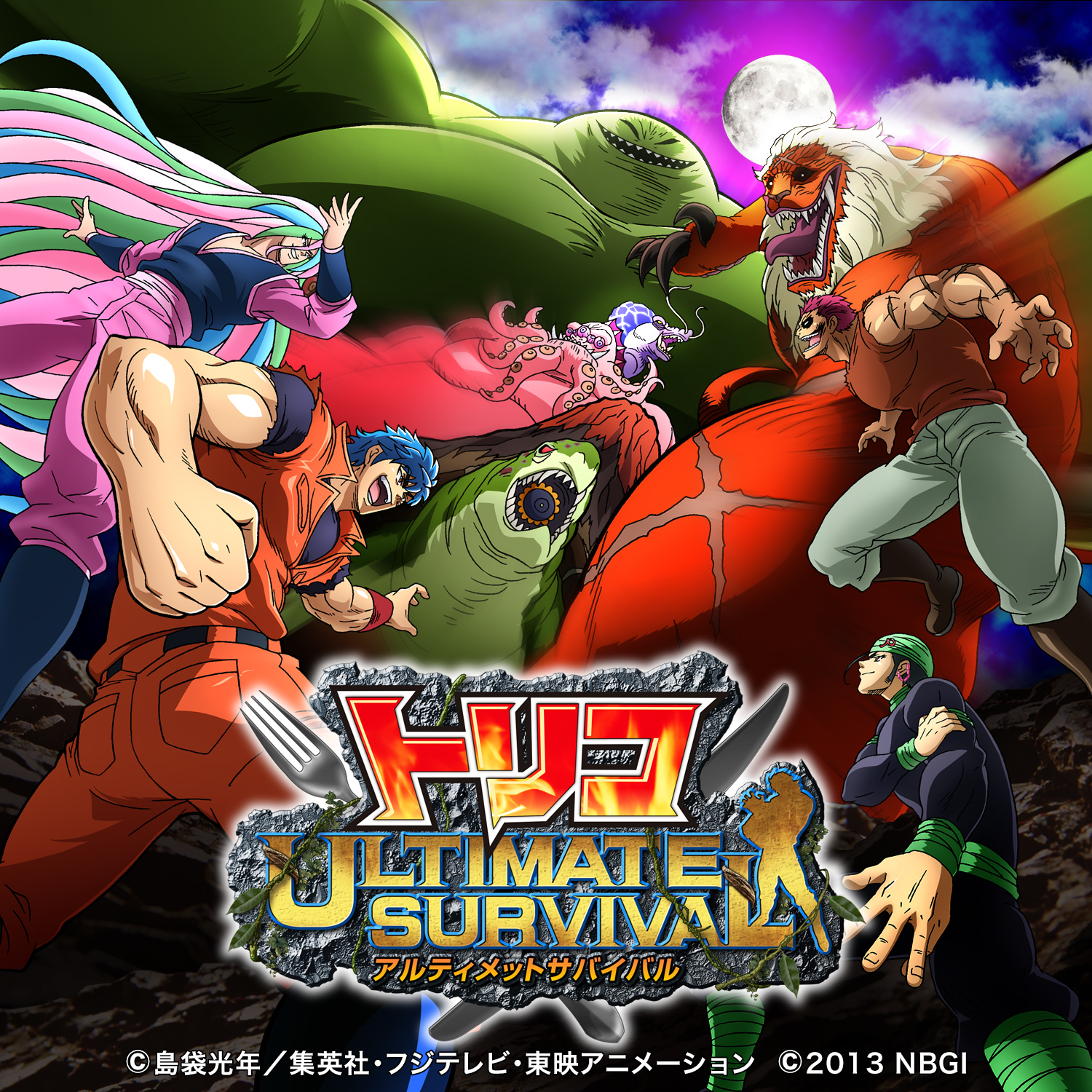 Toriko: Ultimate Survival Walkthrough