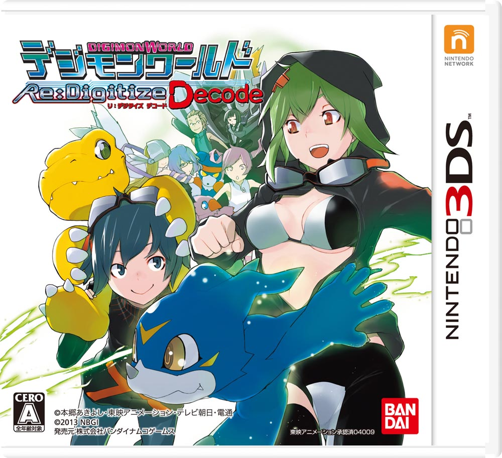 Digimon-World-Re-Digitize-Decode_2013_05-27-13_046