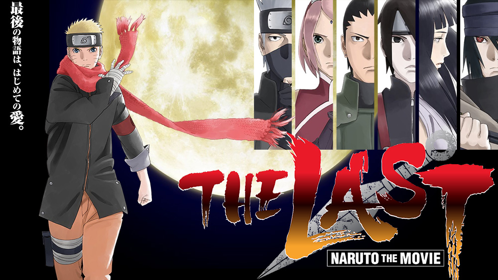 Key Visual For The Last Naruto The Movie
