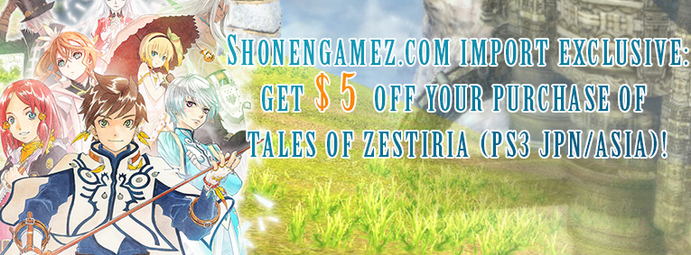 Tales Coupon