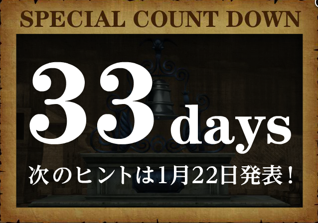 One Piece: Pirate Warriors 3 Countdown