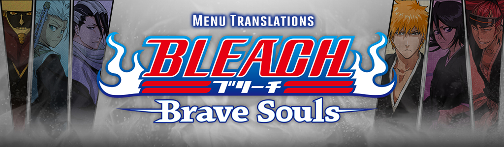 Bleach: Brave Souls Menu Translations