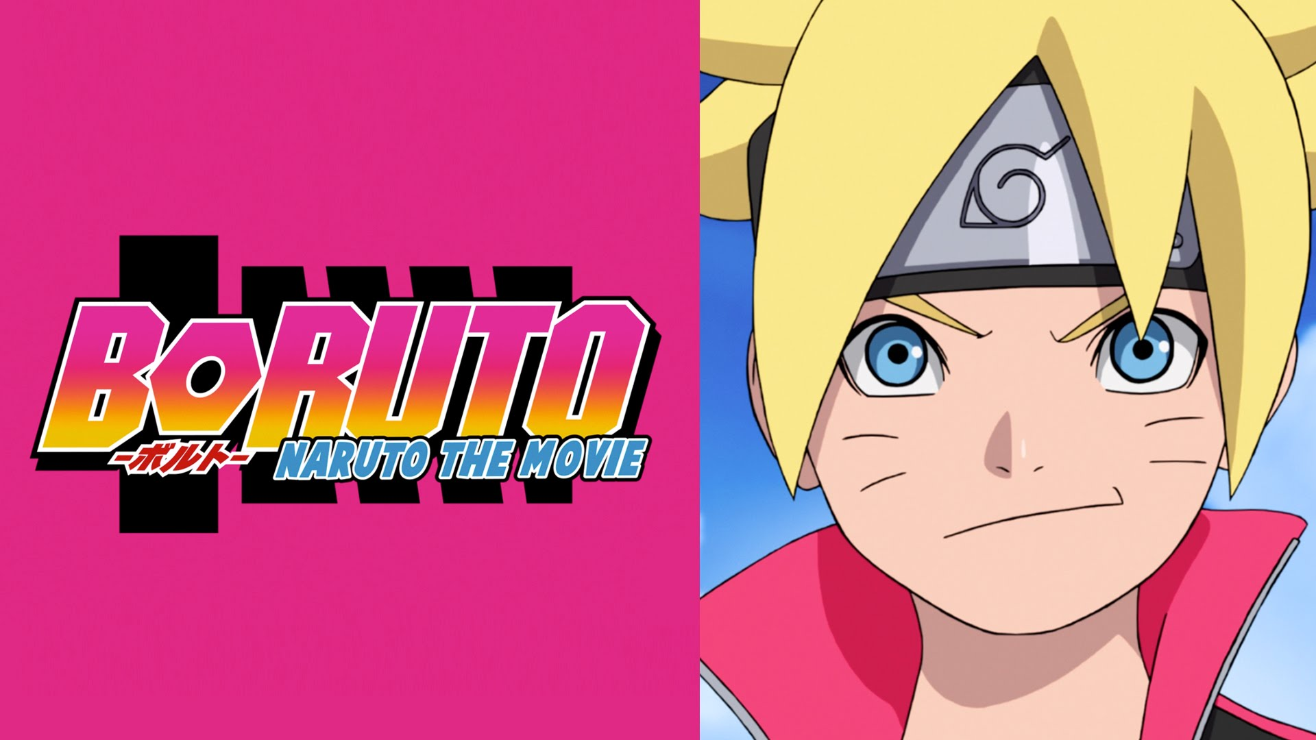 boruto-naruto-movie