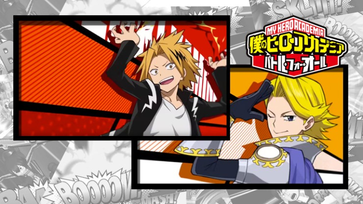 My Hero Academia Battle For All Website Previews Denki And