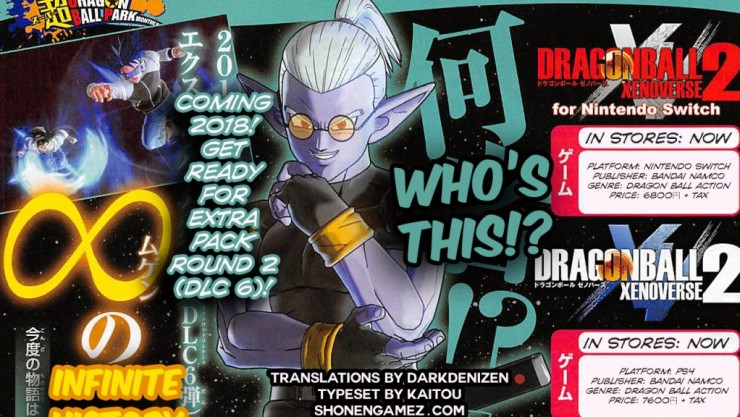 Dragon Ball Xenoverse 2 Extra Pack 2 Introduces A New Story