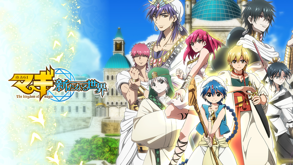 Magi Kingdom of Magic Images Magi The Kingdom of Magic 3ds