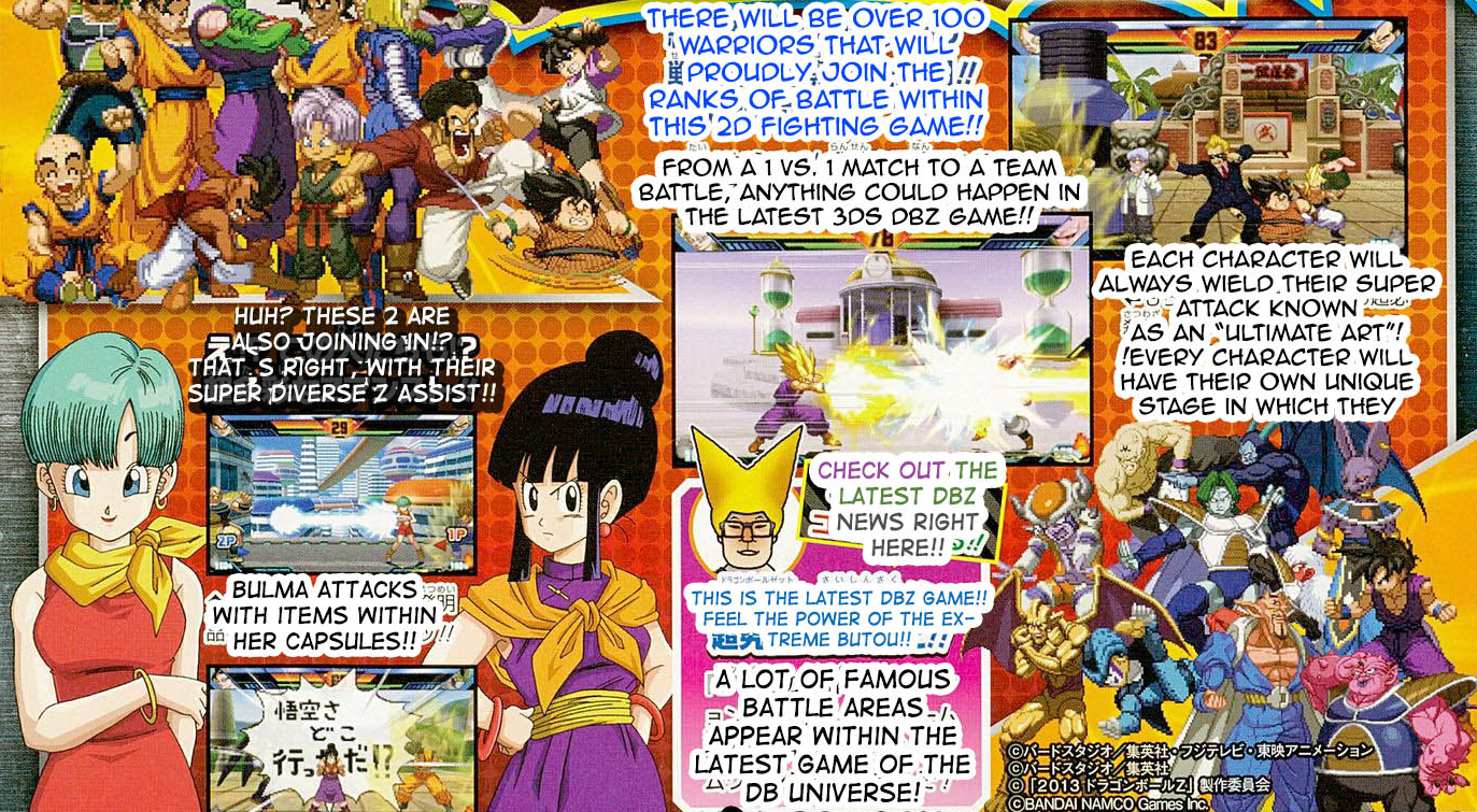 Dragon Ball Z Super Extreme Butoden Announced For Nintendo 3ds Will