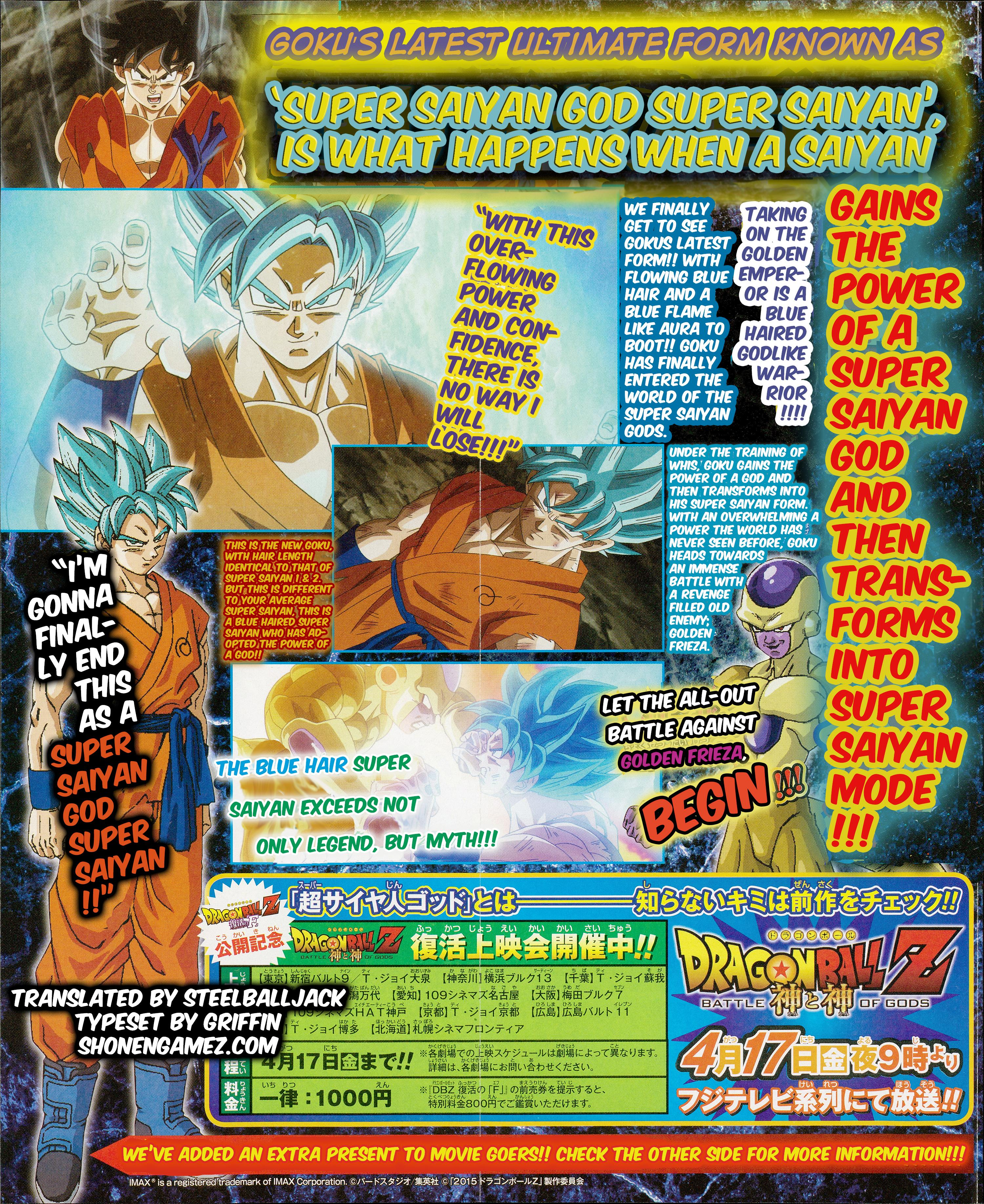 Dragon ball Z The Movie 2015 - Page 6 1YhH2IM