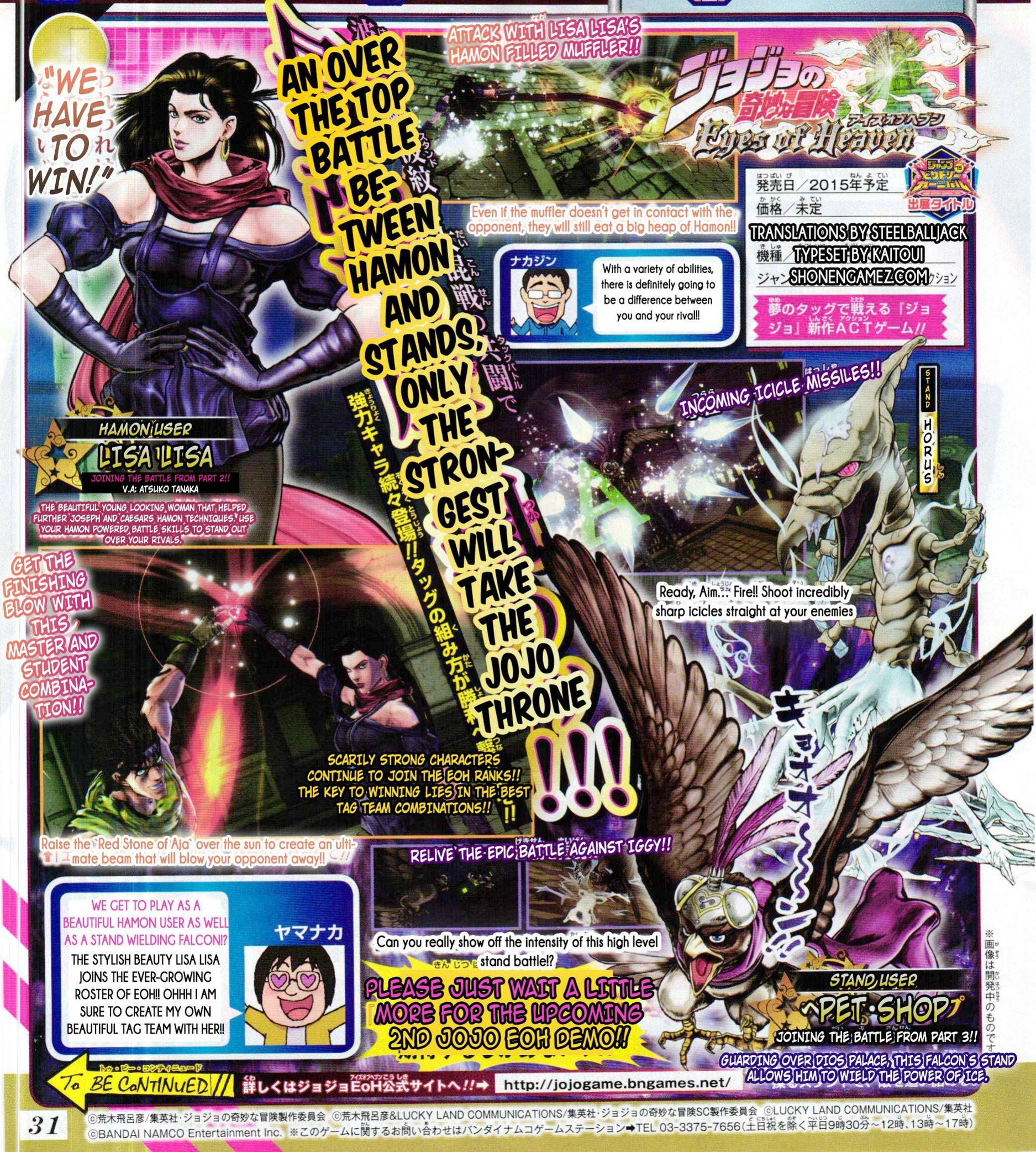 JoJo Bizarre Adventure: Eyes Of Heaven Adds Pet Shop