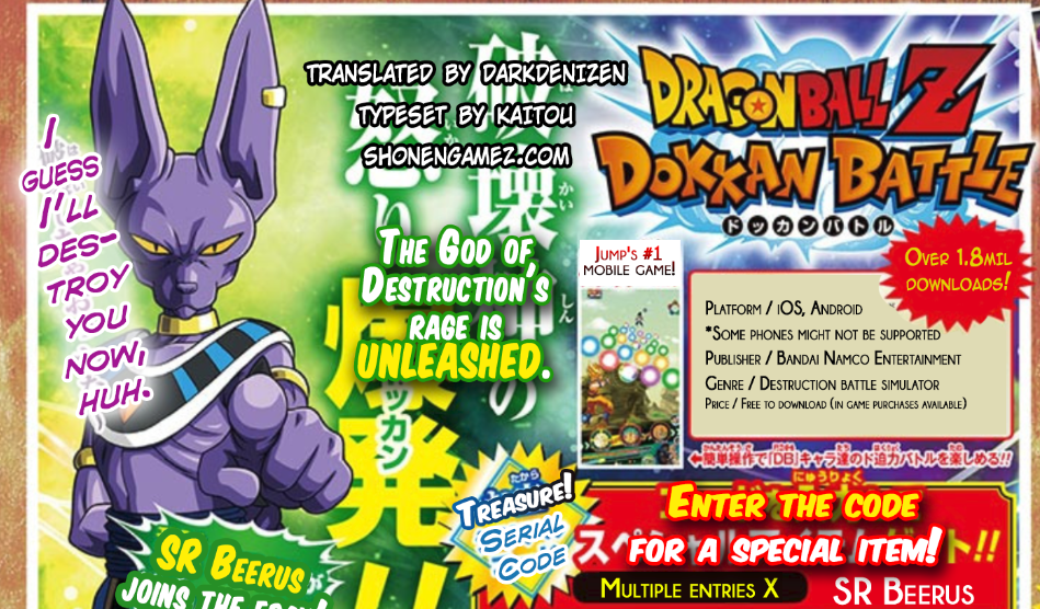 dragon ball z game download for ios