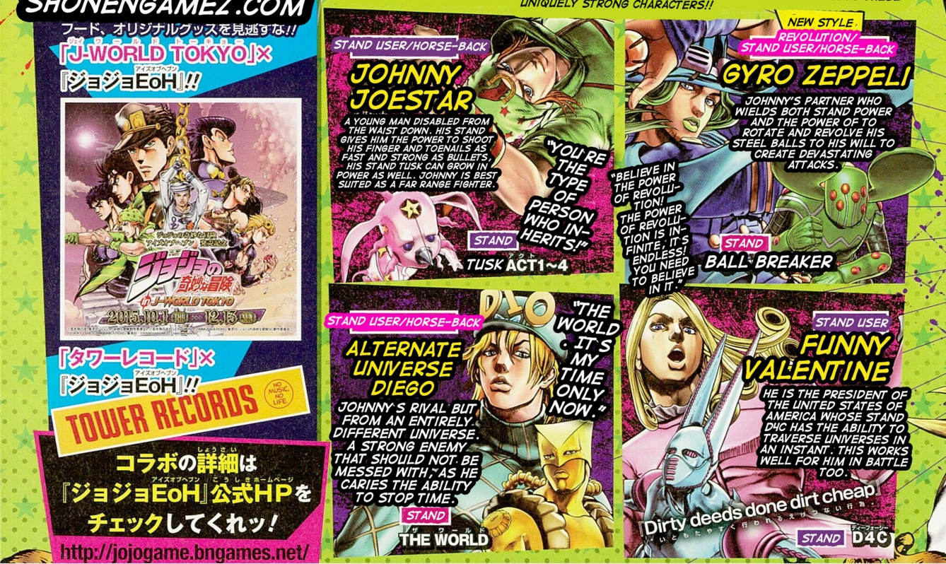 Jojo Eyes of Heaven: Heaven Ascended Dio and Gyros New Style
