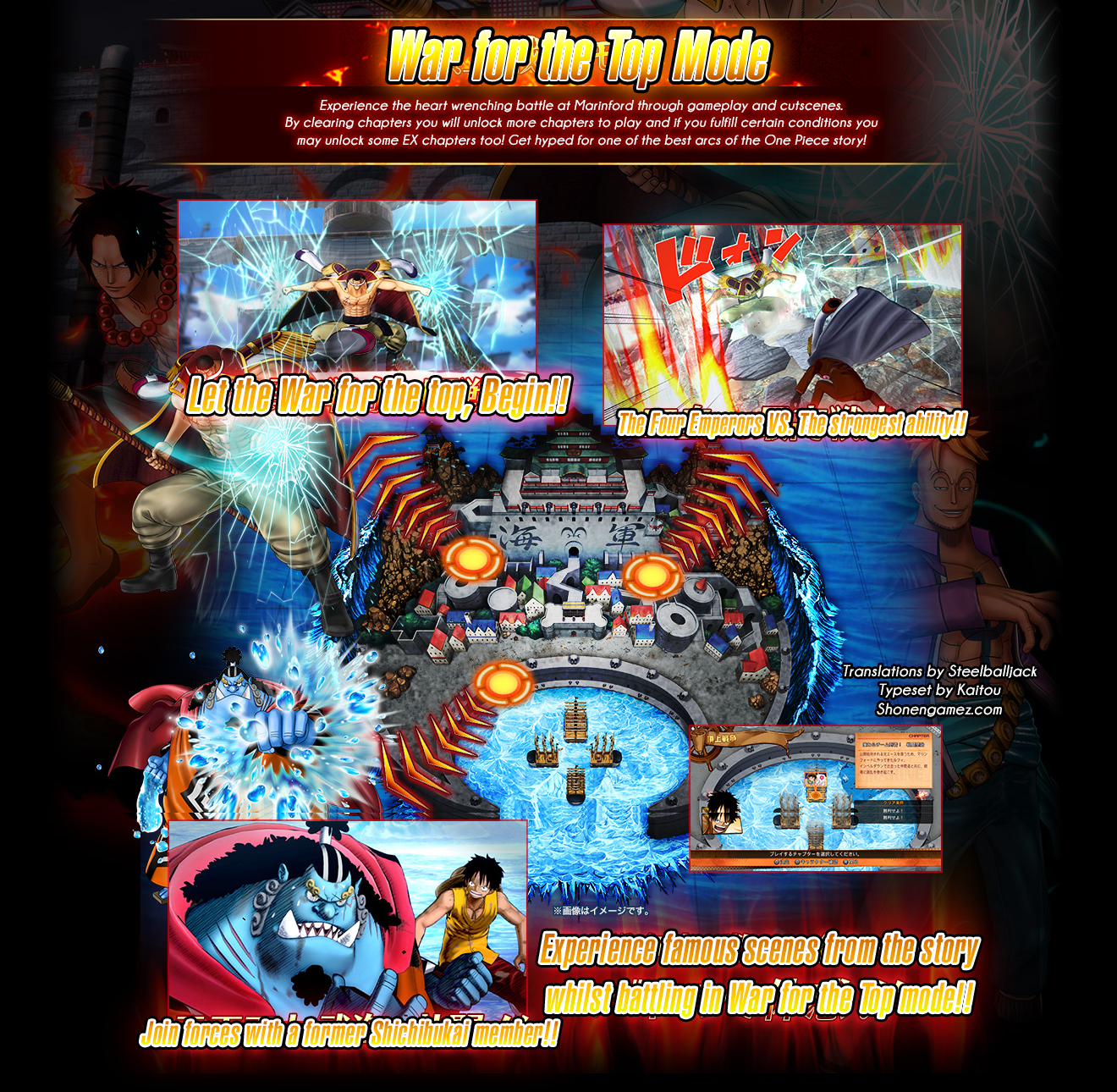 One Piece Burning Blood Page 9 Koei Warriors Forum Sony Ps4 The Marineford Arc Seems Great In This Game Id Like It If We Got Something As Detailed For Next Pirate Considering How Important