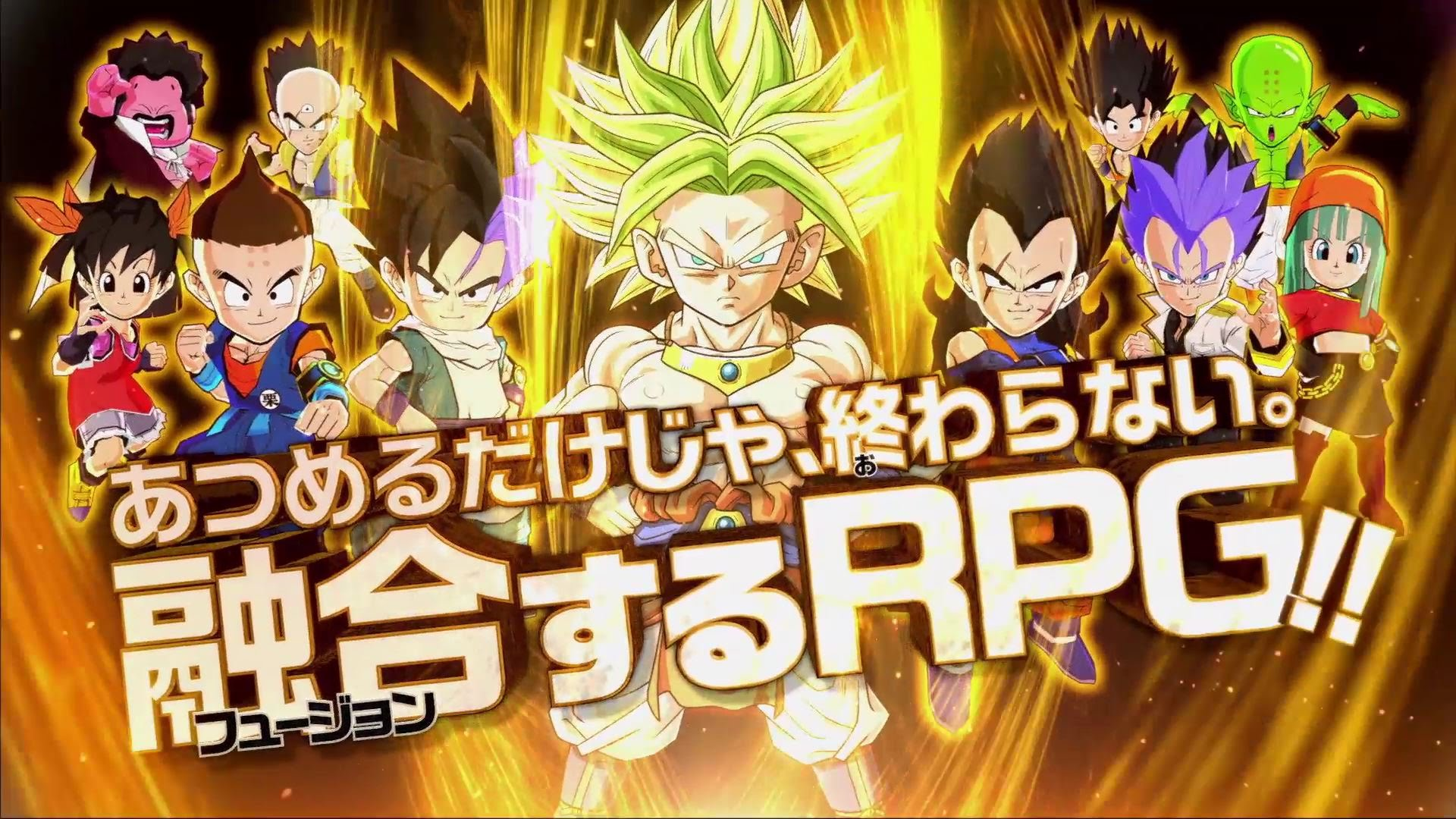 Dragon Ball Fusions First Trailer Revealed Coming Out On August 4th In Japan