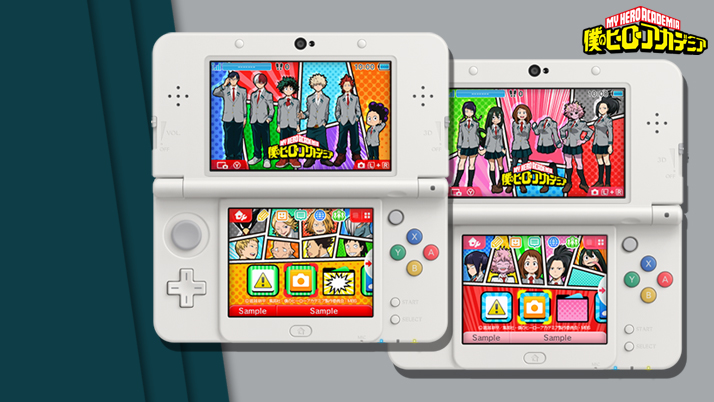My Hero Academia U A Student Themes Now Available For 3ds