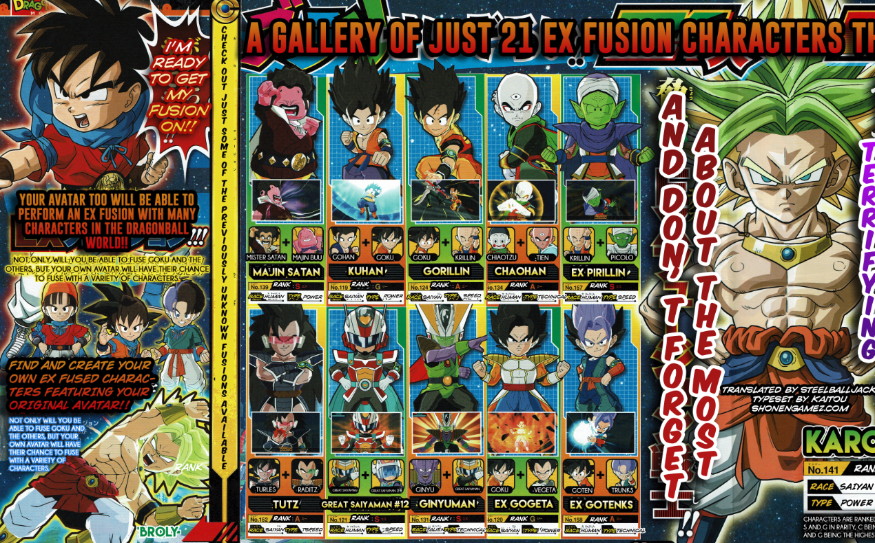 dragon ball fusions latest scan shows details on fusions races and