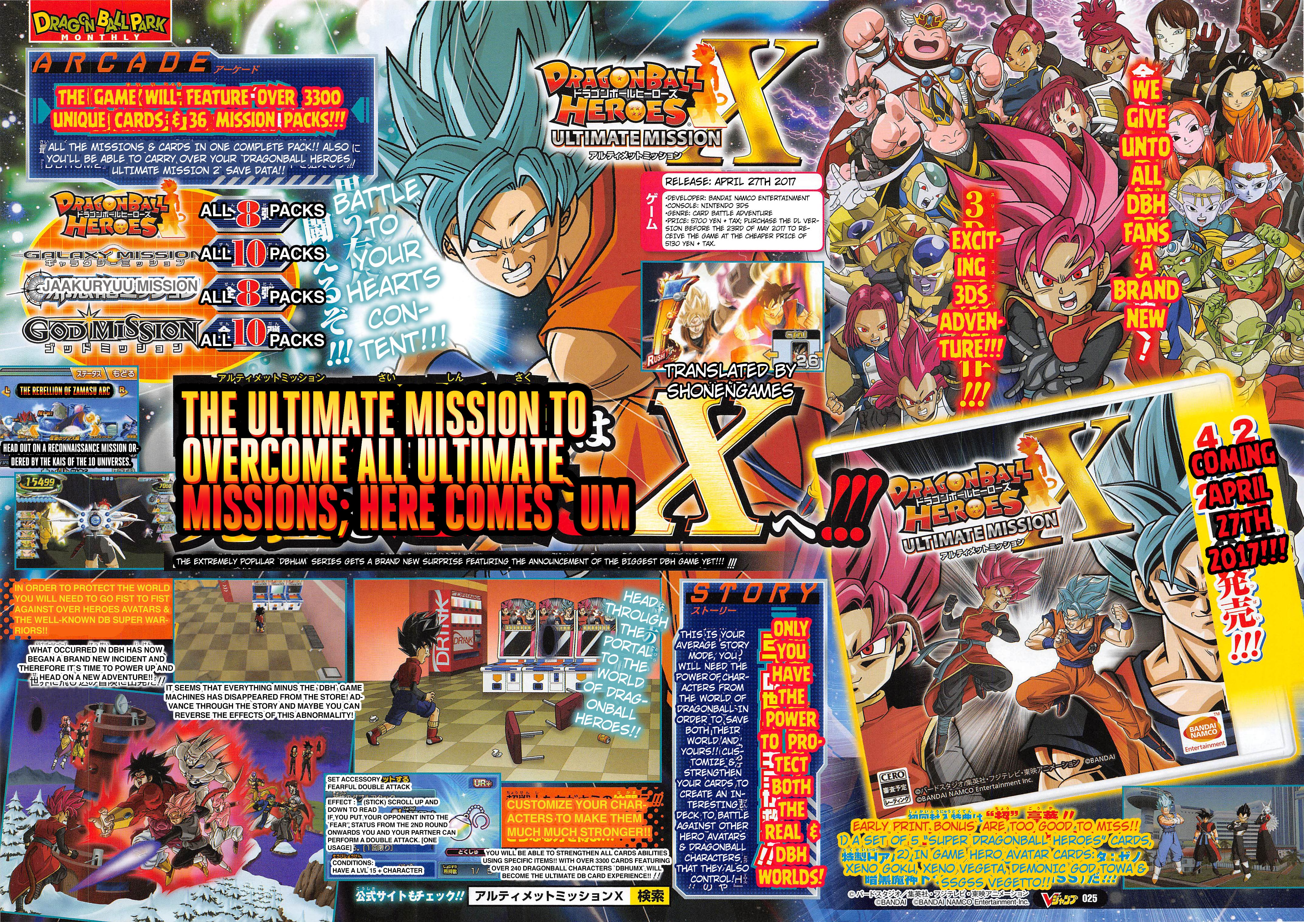 Ultimate Mission X Guide Book JAPANESE 3ds Dragon Ball Heroes
