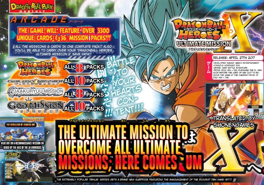 Dragon Ball Heroes Ultimate Mission X Qr Codes Citra