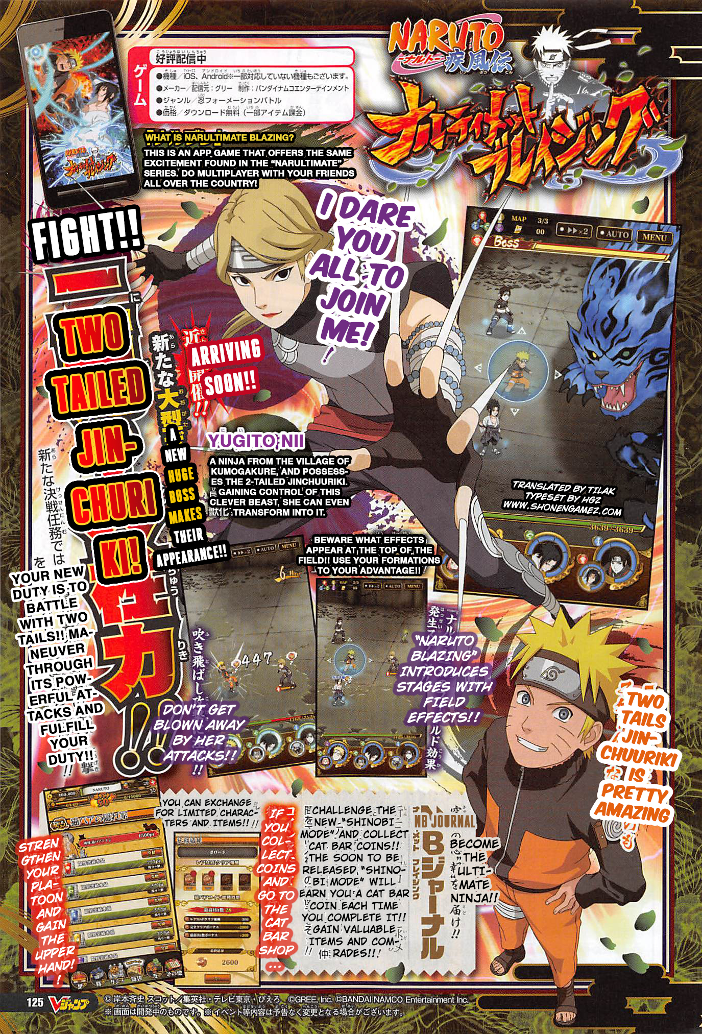 Naruto Blazing Adds Two Tailed Boss Battle in Latest Update