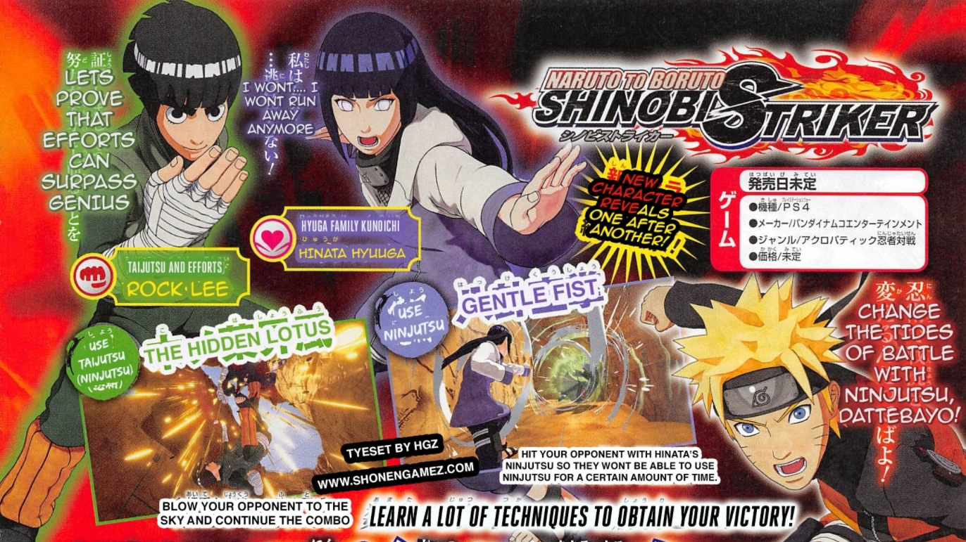 Think, naruto hinata adult game