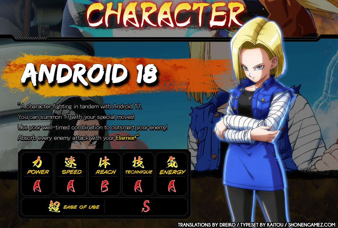 Dragon Ball FighterZ Website Adds Character Pages for SSJB ...