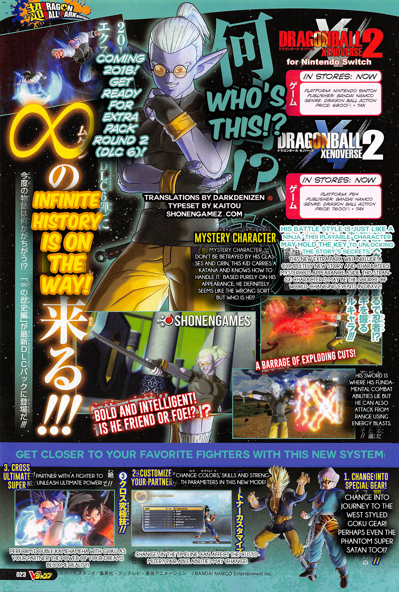 Translated Scan Is Out Dragon Ball Xenoverse 2 Message Board For