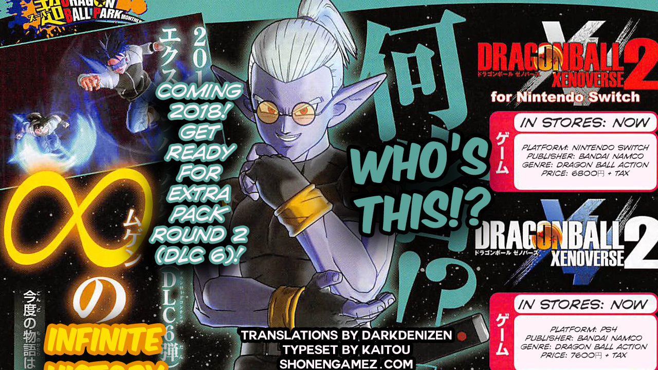 Dragon Ball Xenoverse 2 Extra Pack 2 Introduces A New Story, New