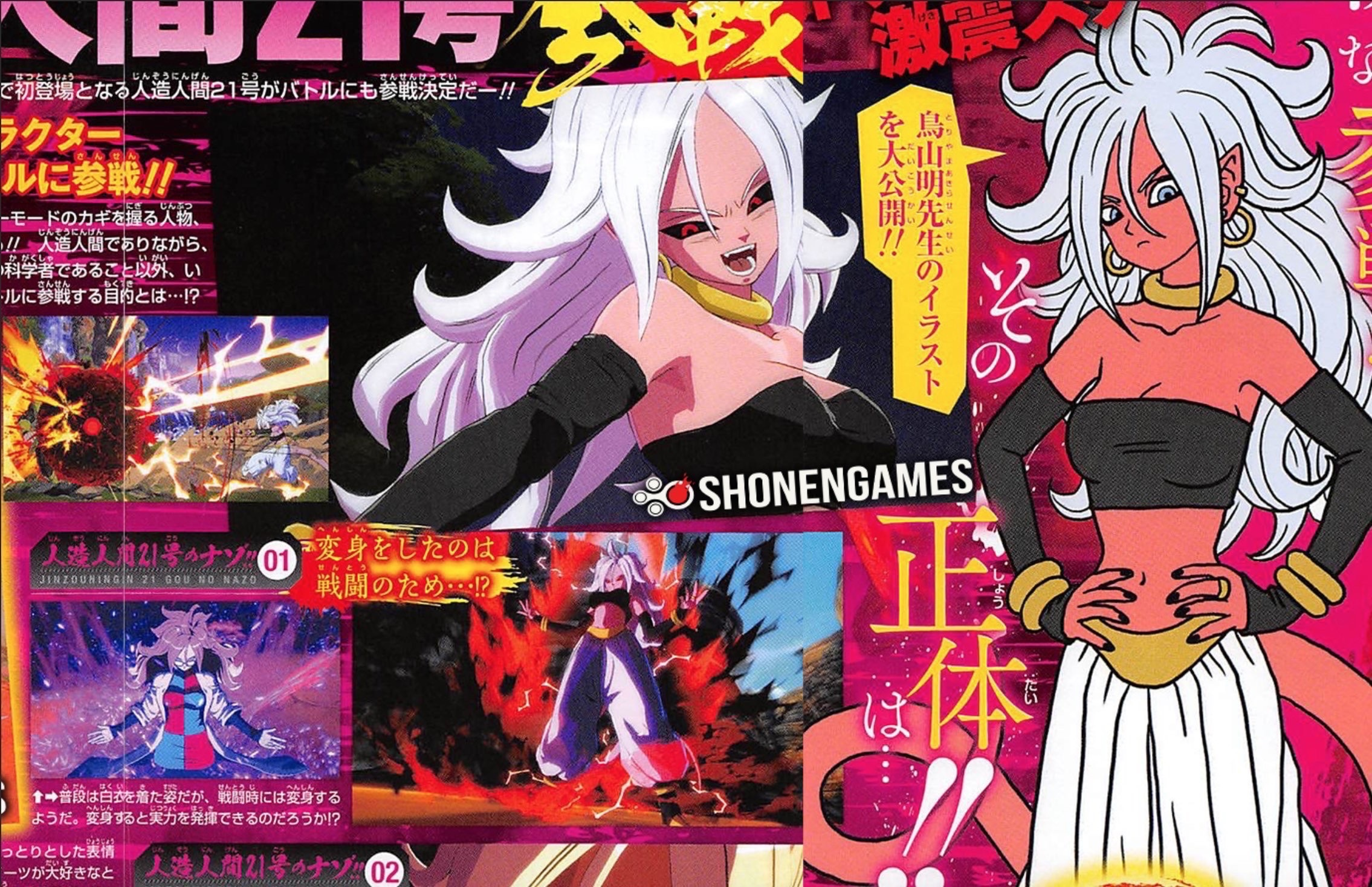 """Majin"" Android 21 is the Final Character in Dragon Ball ..."