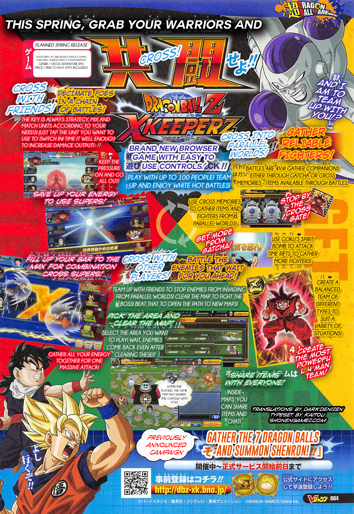 Dragon Ball Z Xkeeperz V Jump Scan Reveals Details On Cross