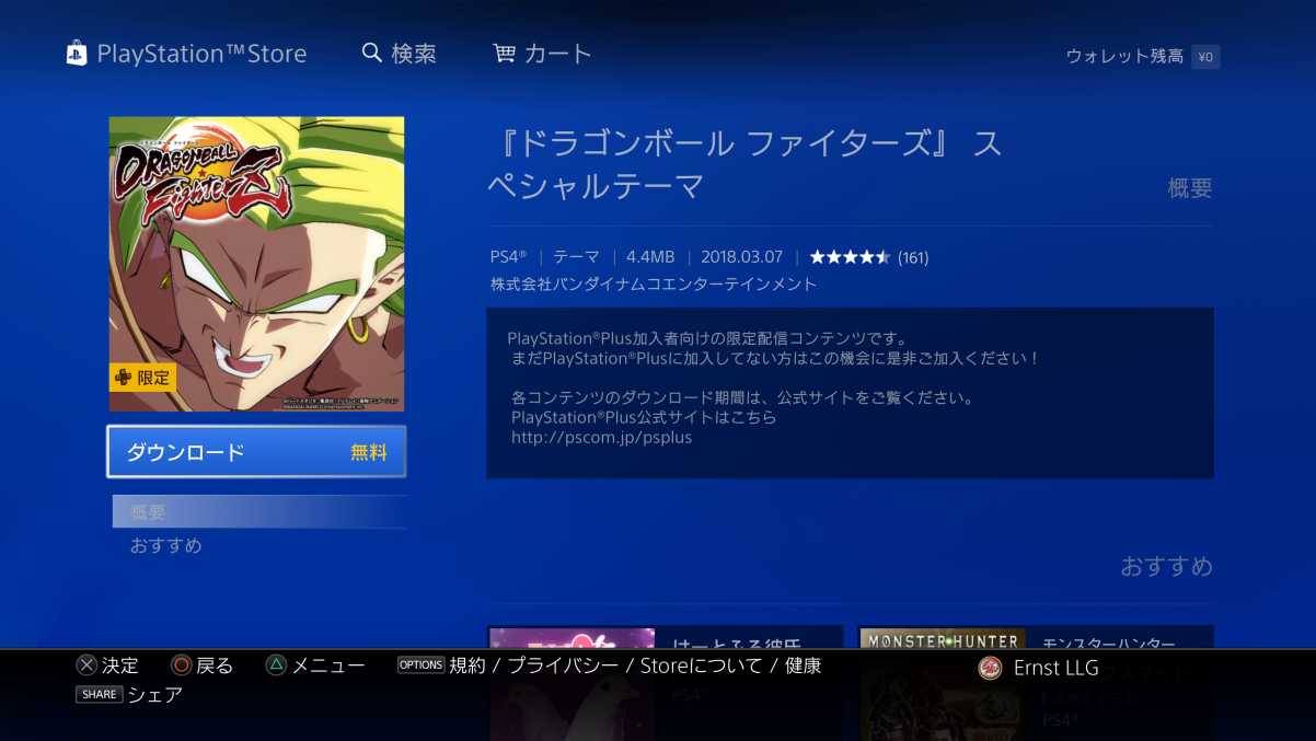 how to make a japanese psn account ps4 2017